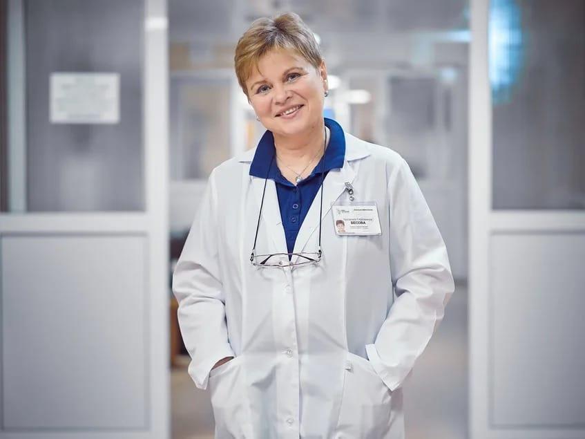 Бесова Наталия Сергеевна